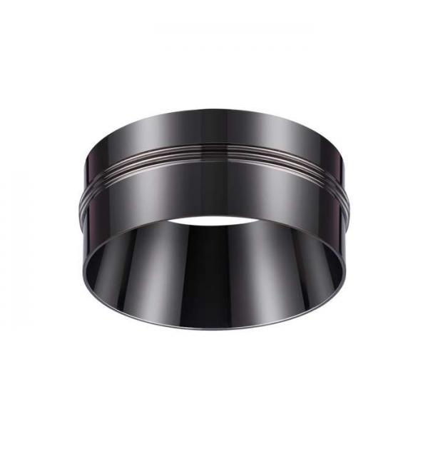 Декоративное кольцо к артикулам 370517 - 370523 Novotech UNITE 370527
