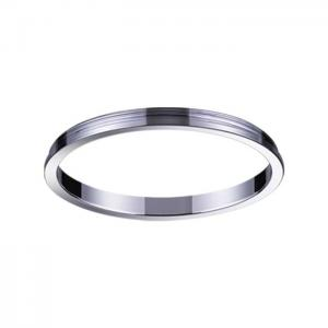 Внешнее декоративное кольцо к артикулам 370529 - 370534 Novotech UNITE 370542