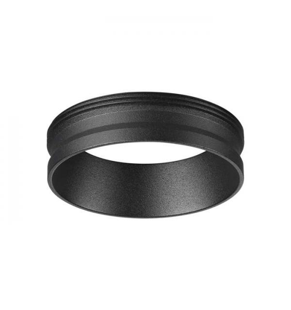 Декоративное кольцо для арт. 370681-370693 Novotech 370701
