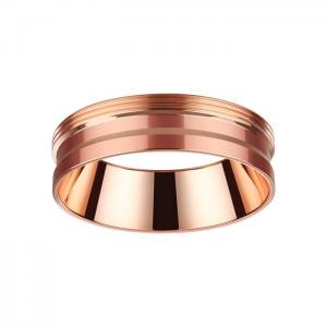 Декоративное кольцо для арт. 370681-370693 Novotech 370702