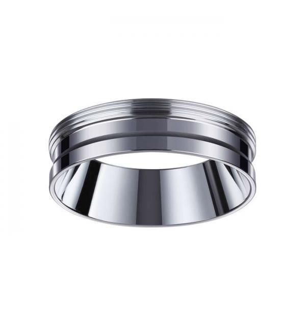 Декоративное кольцо для арт. 370681-370693 Novotech 370703