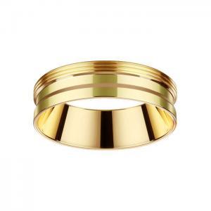 Декоративное кольцо для арт. 370681-370693 Novotech 370705