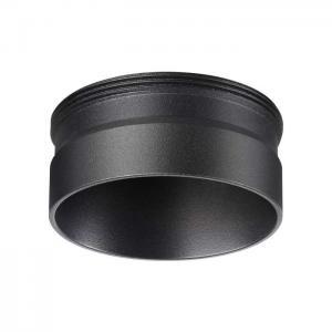 Декоративное кольцо для арт. 370681-370693 Novotech 370707