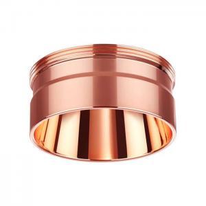 Декоративное кольцо для арт. 370681-370693 Novotech 370708