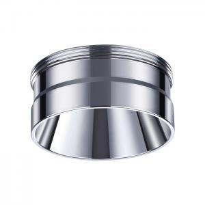 Декоративное кольцо для арт. 370681-370693 Novotech 370709