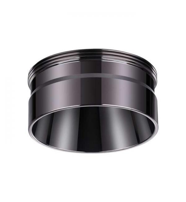 Декоративное кольцо для арт. 370681-370693 Novotech 370710