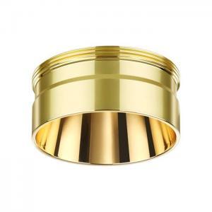Декоративное кольцо для арт. 370681-370693 Novotech 370711