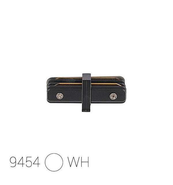 Трековая система Nowodvorski PROFILE 9454