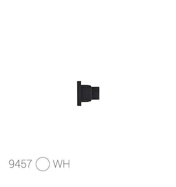 Трековая система Nowodvorski PROFILE 9457