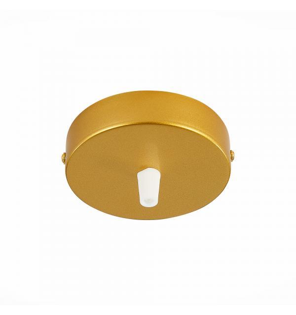 Потолочное крепление на одну лампу (круглое) STLuce SL001 SL001.203.01