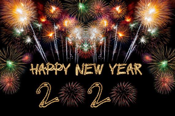 Искренне поздравляем вас с наступающим Новым Годом и Рождеством!